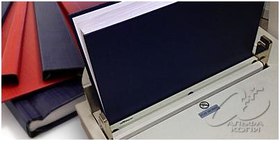 Твердый переплет дипломов АртСервис Мы предлагаем брошюровку с книжной твердой обложкой ткань в различных цветовых решениях синем бордовом зеленом На титульный лист можно нанести текст с